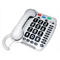 Телефонные аппараты для слабослышащих