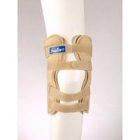 Ортез коленного сустава детский Fosta FS 1212 (высота 30 см)